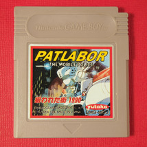 Patlabor: The Mobile Police (Nintendo Game Boy GB, 1990) Japan Import - $4.48