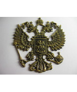 Overlay, Russian Double-Headed Eagle Emblem, bronze coat of arms, metal - $10.00