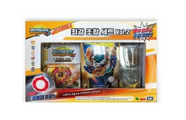 Takaratomy Beyblade Burst Best Customize Set Volume 2 B-103 B-115 B-122 Top Toy image 2