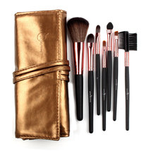 Sale! High Quality 7 Makeup Brush Set Kit in Sleek Golden Leather Bag Po... - $13.99