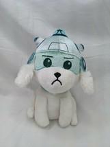 "Funko Rick Morty Snowball White Dog Plush 6.5"" 2018 Stuffed Animal Toy - $9.95"