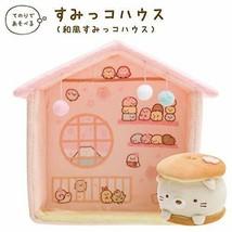 San-X Sumikko Gurashi Daifuku Stuffed Plush Doll Japanese House Limited ... - $56.09