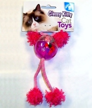 Classy Kitty String Ball New 42125
