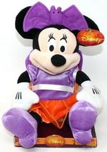 "Disney Minnie Mouse Halloween 2012 Bat Wings Costume 10.5"" Animated Plush Doll - $46.74"