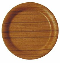 *Coaster 4012 teak grain 4012 - $17.66 CAD
