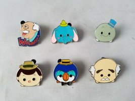 Disney Trading Pins Official Tsum Tsum 1 Theme Collectible Lot of 6 - $17.43
