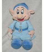 THE DISNEY STORE STUFFED PLUSH DOPEY SNOW WHITE AND THE SEVEN 7 DWARVES ... - $56.42