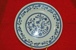 "Homer Laughlin Sturbridge Soup/Cereal Bowl 7"" - $2.76"