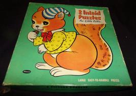 Vtg Inlaid Puzzle Little Folks Frame Whitman~Squirrel~Elephant~Policeman~Clown - $3.00