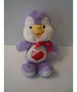 "Vintage Cozy Heart Penguin Care Bear Cousin 12"" Kenner Plush 1984 - $15.84"