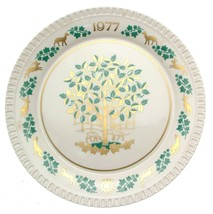 Spode Christmas Plate 1977 The Holly & the Ivy - $30.49