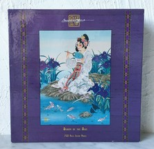 Beauty of the Ages Caroline R Young 750 Piece Puzzle Ceaco - Complete - $23.70