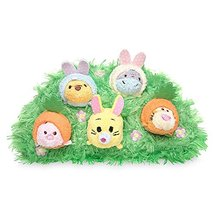 Disney Winnie the Pooh and Pals Easter ''Tsum Tsum'' Plush Set - $37.62