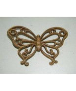 Vintage Dart Butterfly Faux Rattan Wall Decor Plaque 12742 - $14.84
