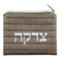 Judaica Tzedakah Tzdakah Charity Mock Leather Pouch Pocket Wallet Gray Silver