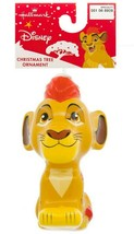 Hallmark Disney Kion The Lion Guard Decoupage Shatterproof Christmas Ornament
