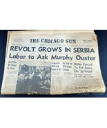 INAUGURAL EDITION VOL 1 NO. 1 First Issue 1941 Old Newspaper Chicago Sun... - $19.80