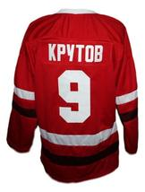 Vladimir Krutov Russia CCCP Hockey Jersey New Red Any Size image 4