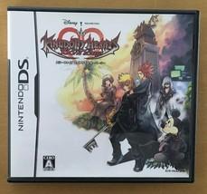 Kingdom Hearts Nintendo DS Japan Disney Square Enix Brand New - $57.42
