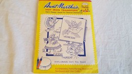 AUNT MARTHA'S HOT IRON TRANSFERS #3597 DUTCH GIRL TEA TOWEL VINTAGE - $4.94