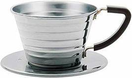 Kalita Wave series Wave Dripper 155 [for 1-2 people] # 04821 - $42.05