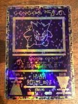 ANCIENT POKEMON CARD SET RARE CELEBI LUGIA GENGAR GX EX MEGA - $6.54