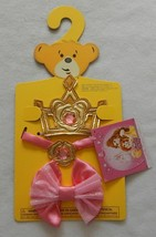 NEW Build A Bear Disney Princess Palace Pets Teacup Accessory Set 3 pc NWT - $20.99