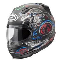Arai Full Face Helmet RAPIDE-IR HYDRA FROST (57-58cm(22 3/8-22 3/4in)-M)... - $571.40