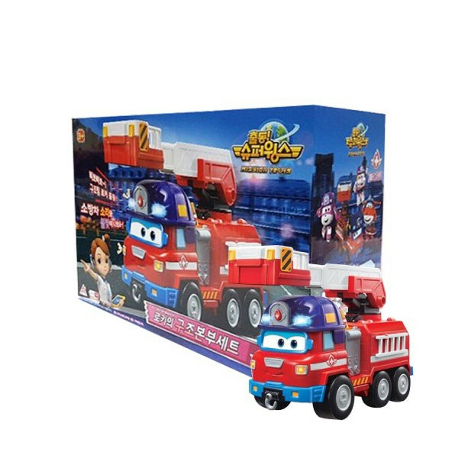 Super Wings Sparky Rocky Rescue Headquarters Set Fire Engine Vehicle Truck Toy