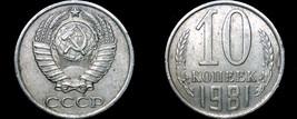 1981 Russian 10 Kopek World Coin - Russia USSR Soviet Union CCCP - $2.99