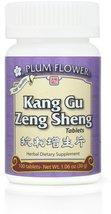 Kang Gu Zeng Sheng Tablets Kang Gu Zeng Sheng Pian - $21.15