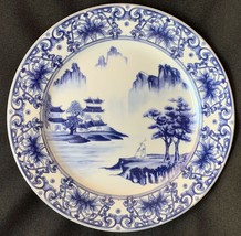 Vintage Gorgeous Canton Blue Chinese Plate Blue and White Lake Scene Old... - £67.82 GBP