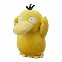 Pokemon Center Original Plush Doll Psyduck (Pokemon Go) - $47.71
