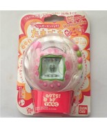 Cho Jinsei Enjoy Tamagotchi plus Sakura Pink 2004 BANDAI NEW Unopend Unused - $159.99