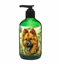 Doggylips Chung Glass Soap Dispenser - $15.62
