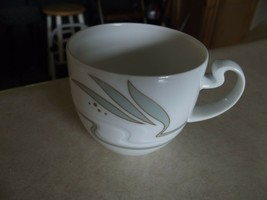 Rosenthal  cup 2 available - $2.92