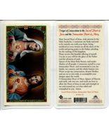 20 Different Prayer Cards @ $1.29 Each - 5 Bonus Cards - B20-1 See Pics - $25.80