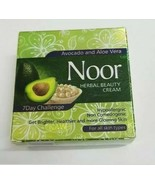 Noor Herbal Beauty Cream Pimple,Spots Removing Anti Aginng original cream - $5.81