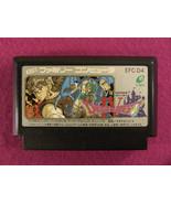 Dragon Quest IV (Nintendo Famicom FC NES, 1990) Japan Import - $5.32