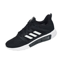 Adidas Climacool Vent Men's Running Shoes Sports Athletic Black B41589 - £78.67 GBP