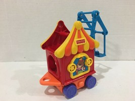 Fisher-Price Little People Circus Train Car ONLY FREE Shipping! - $17.81