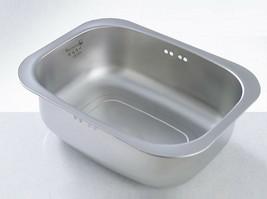 Silverstar Stainless Steel Dishpan Washing-up Bowl Bucket Basket Tub image 2