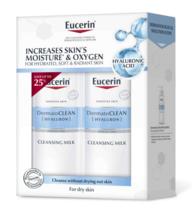 2 Eucerin DermatoCLEAN Cleansing Milk 200ml EXPRESS SHIP  - $82.90