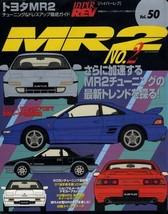 Toyota MR2 No.2 Hyper Rev vol.50 SW20 AW11 3S-G Jgtc Trd Japan Magazine Book - $44.35