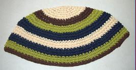 Frik Kippah Yarmulke Crochet Colorful Brown Green Striped Israel 23 cm Judaica