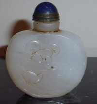 VINTAGE CHINESE NATURAL WHITE JADE SNUFF BOTTLE - $3,500.00