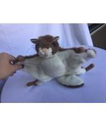 9 Inch Flying Squirrel Plush Stuffed Animal by Fiesta - $12.86