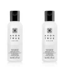 2 AVON MOISTURE EFFECTIVE EYE MAKEUP REMOVER  2 fl oz  (2 LOT) new SEALE... - $25.73