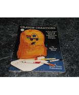 Crayon Creations by Marina Wood - $9.99