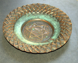 Judaica Israel Vintage Small Copper Plate Tray Yehuda Maccabi Wall Hang 1960's image 2